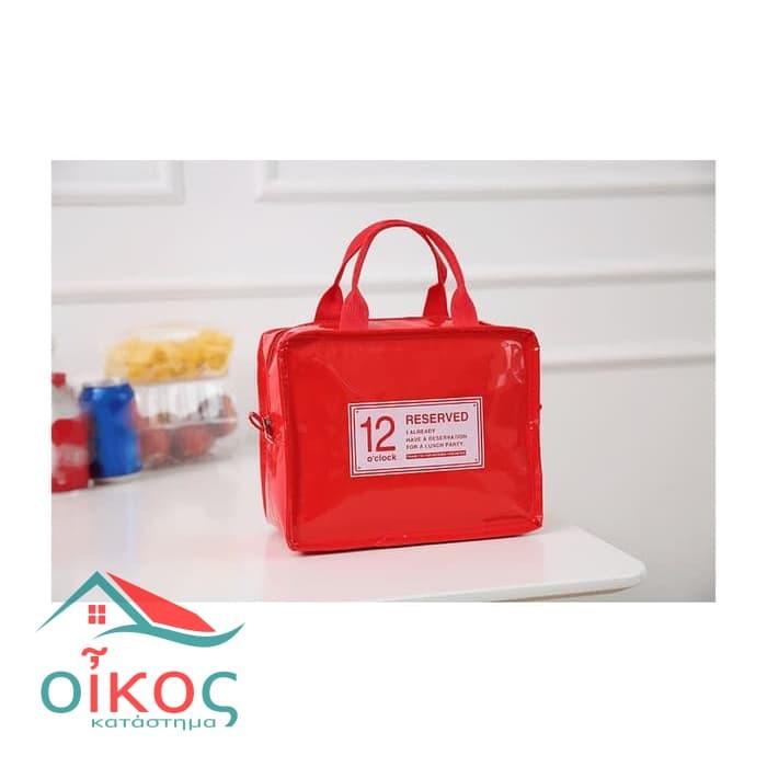 367 Korean Lunch Bag Tas Bekal PU Leather bonus jelly ice Cooler