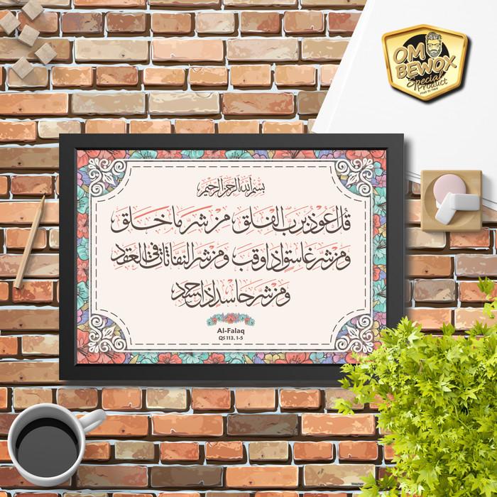 Jual Kaligrafi Surat Al Falaq 5 Kab Bogor Om Bewox Tokopedia