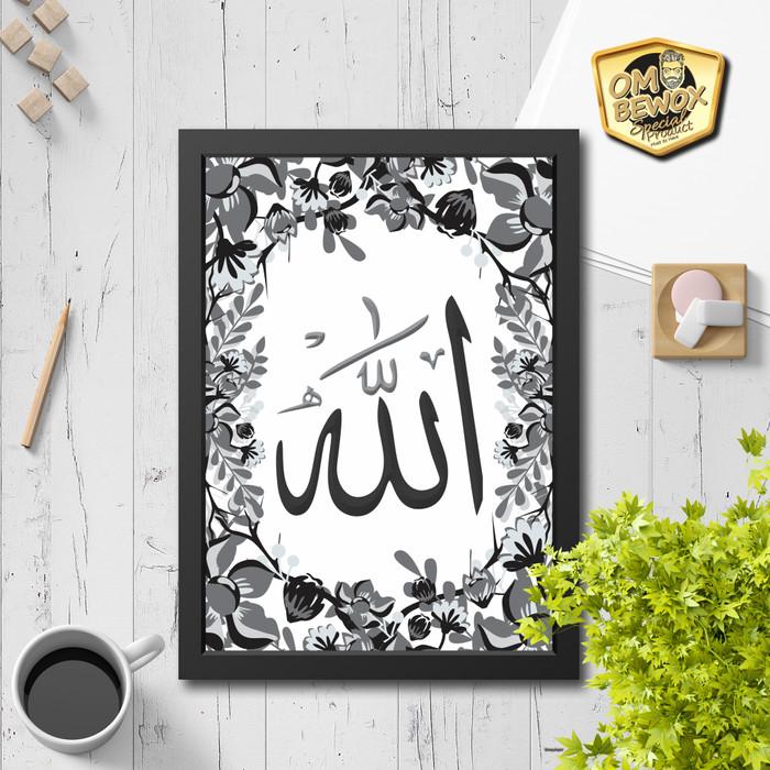 Jual Set Poster Kaligrafi Allah Muhammad Hiasan Dinding Cek Harga Di