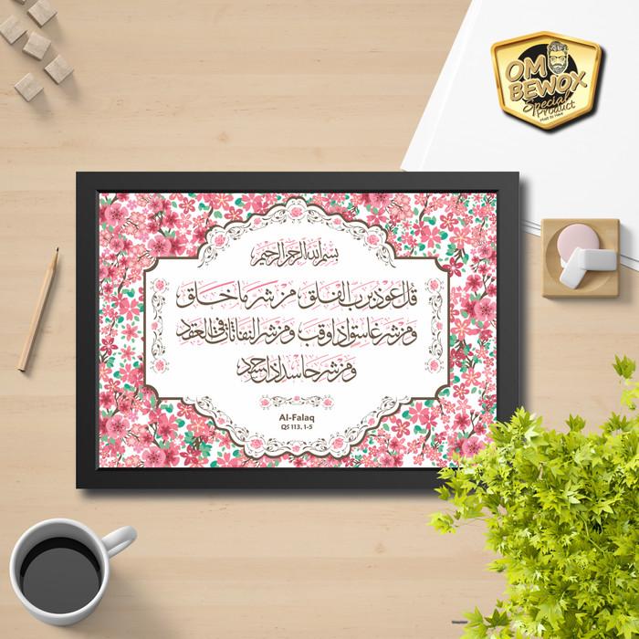 Jual Kaligrafi Surat Al Falaq 4 Kab Bogor Om Bewox Tokopedia