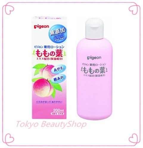 ... harga Japan pigeon lotion baby 200ml anti gatal lotion bayi dan dewasa Tokopedia.com