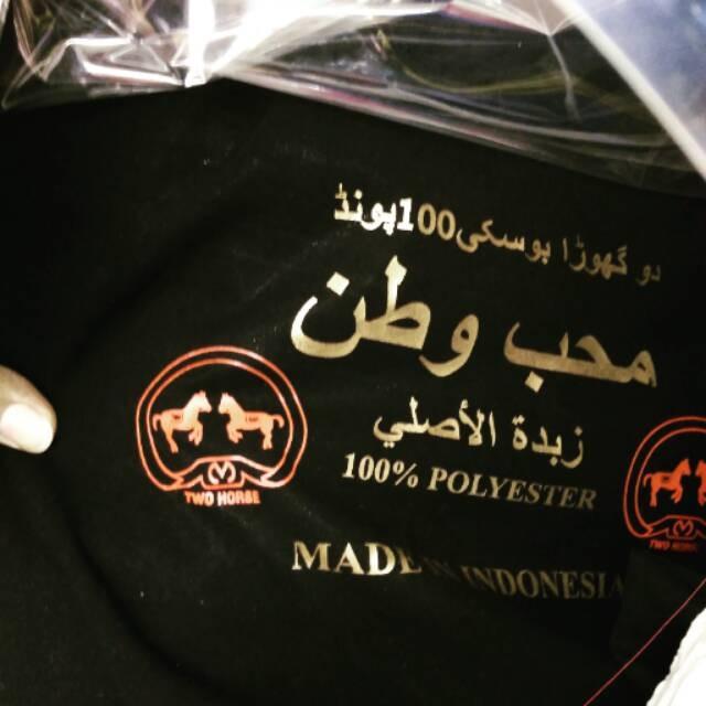 Foto Produk Kain jet black / super black / bahan gamis syar'ii, jilbab dari ZAKI TEXTILE