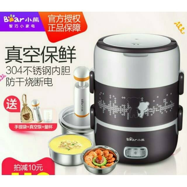 harga Penghangat tempat makan electric bear electric heating lunch box Tokopedia.com