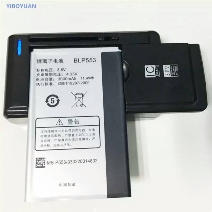 Batre Baterai Baterry Oppo Find Way S U707 BLP553 BLP 553
