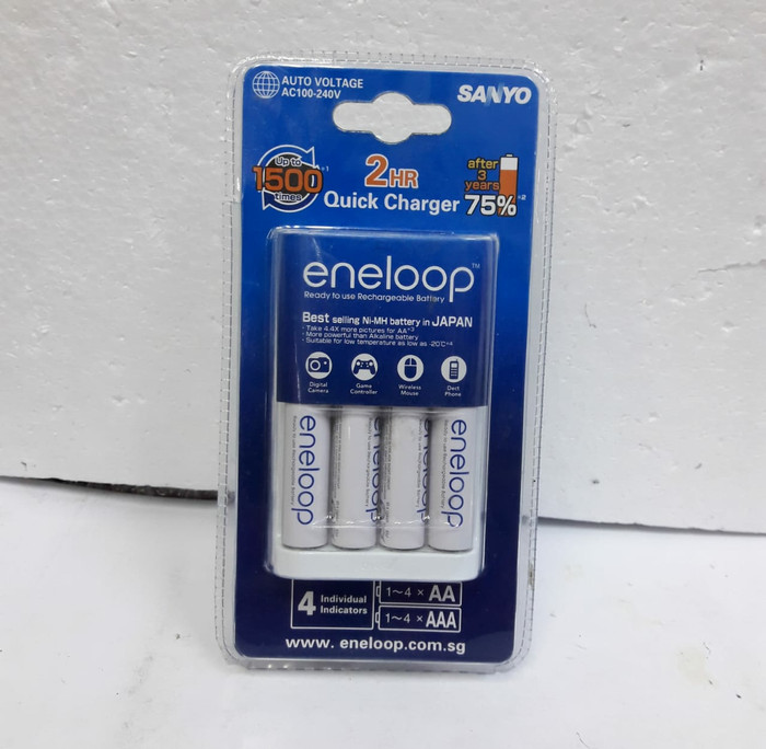 ALAT CAS SANYO ENELOOP PLUS 4 BATTERY QUICK CHARGER 2