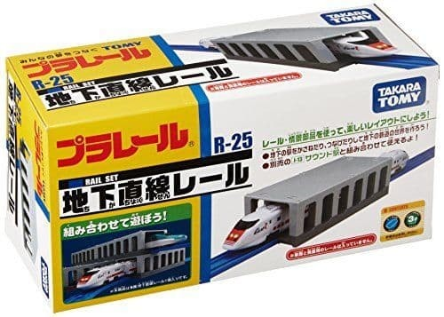 harga Tomica takara tomy original plarail r-25 straight track for subway Tokopedia.com