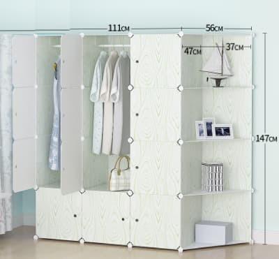 87+ Model Desain Lemari Plastik Fiber Paling Hist