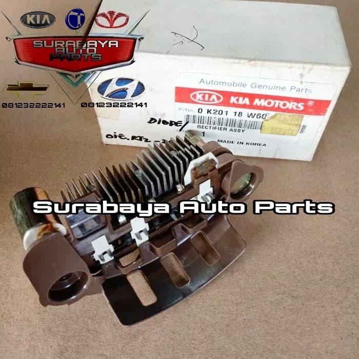 Jual Diode Dinamo Amper Ampere Timor Rectifier Alternator Timor - Kota  Surabaya - Surabaya Auto Parts | Tokopedia