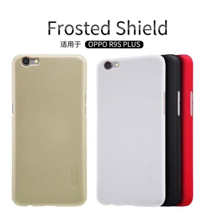 Nillkin Hard Case (Super Frosted Shield) - Oppo F3 Plus / R9S Plus