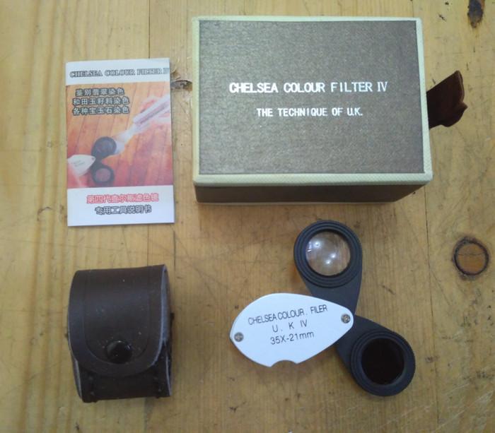 harga Chelsea jadeite filter iv 21mm + magnifier zoom 35x loupe akik batu Tokopedia.com