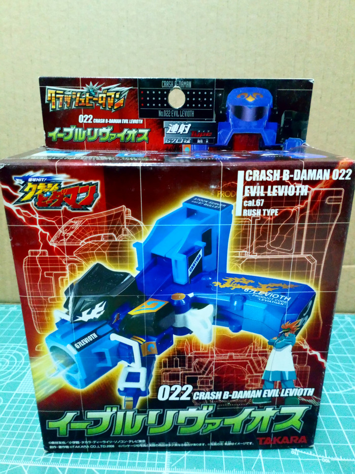 harga Crash b-daman evil levioth takara Tokopedia.com