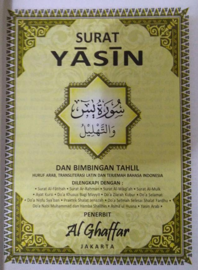 Jual Surat Yasin Tanpa Cover Al Khoir Hvs 240 Hal Dki Jakarta Ryu Ronnie Tokopedia