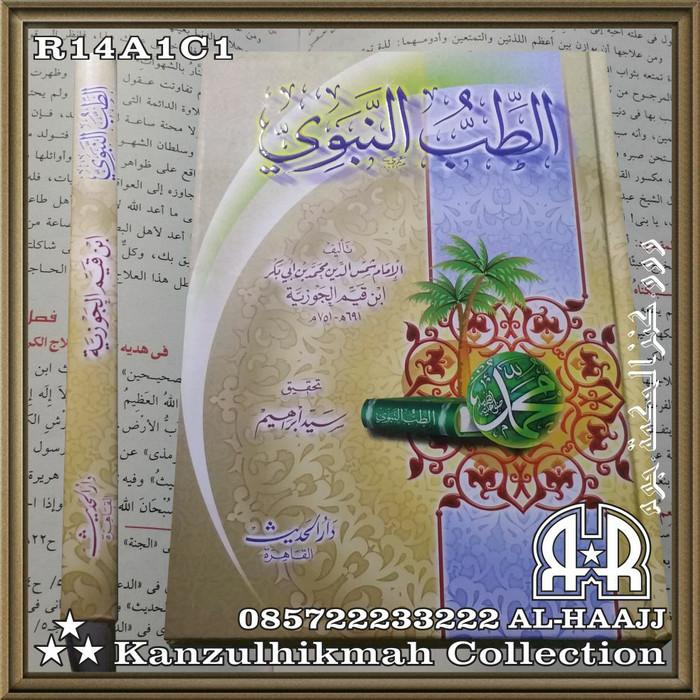 harga Kitab hikmah : al/ath-thibbun/thibbul/thibbu/thibb al-nabawi r14a1c1 Tokopedia.com