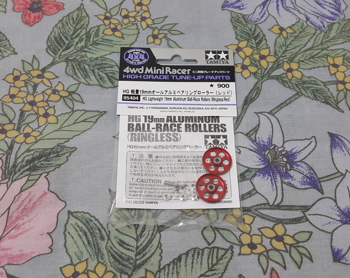 harga Tamiya hg lw 19mm aluminum ball race roller ringless red # 95404 Tokopedia.com