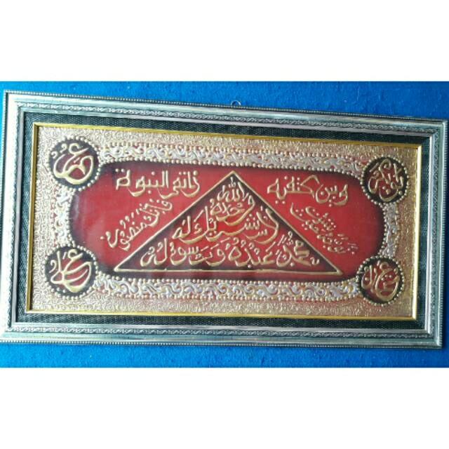 Kaligrafi timbul alumunium foil