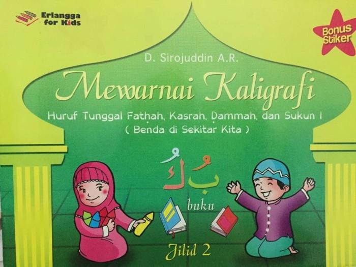 Jual Buku Mewarnai Kaligrafi Anak Belajar Bahasa Arab Alquran