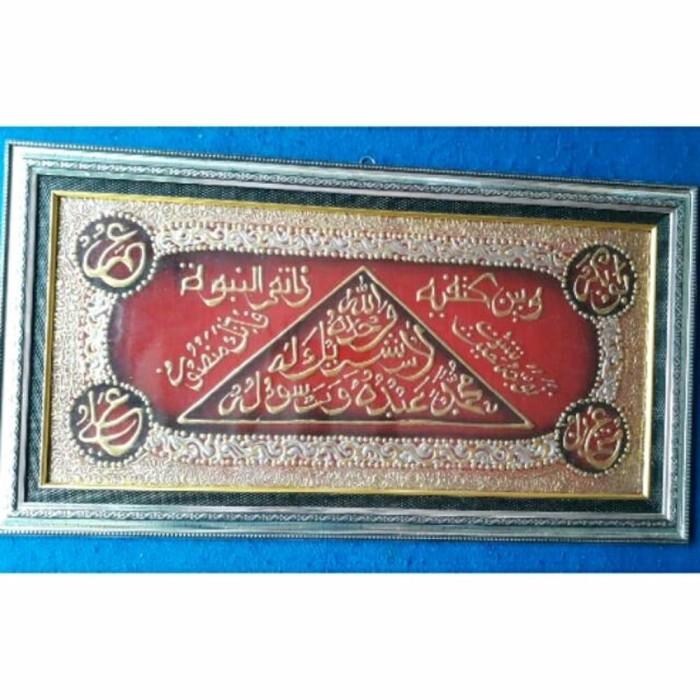TERBARUpromo kaligrafi timbul alumunium foil