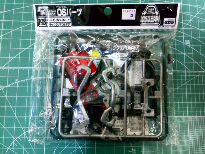 harga Super b-daman os part - black clear os gear takara Tokopedia.com