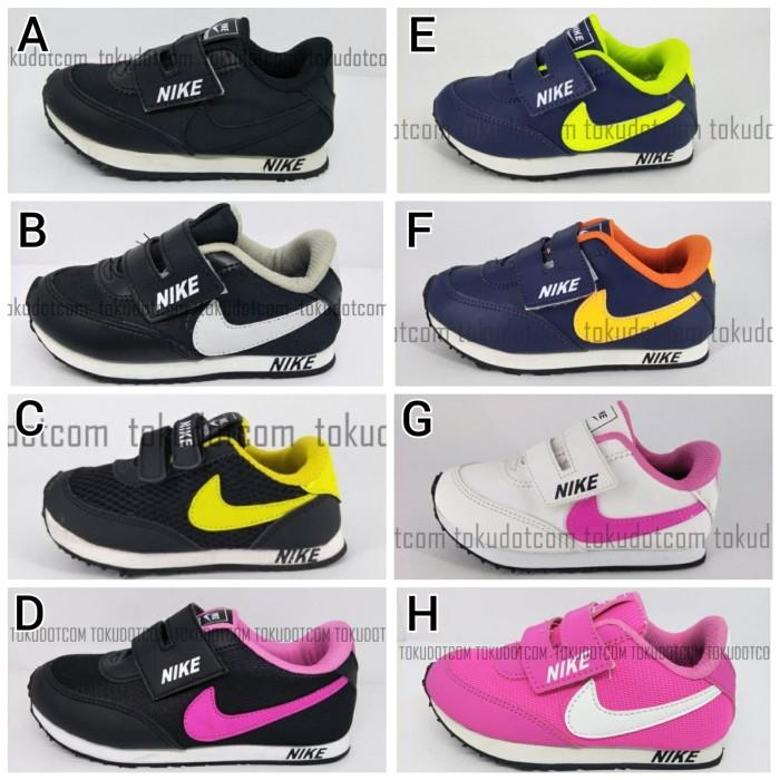 Jual Sepatu sekolah anak branded nike - D 24-28 32-37 - Beat Up ... 550c09c159