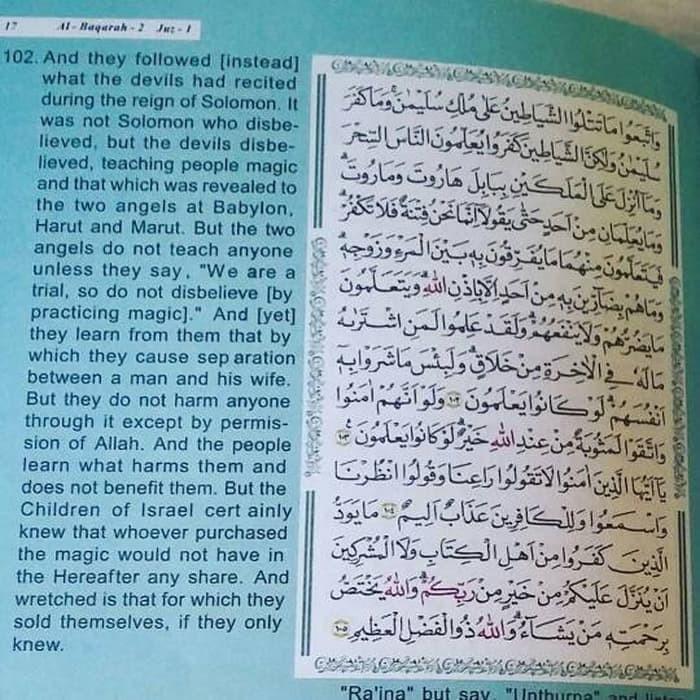 Quran English - Gambar Islami