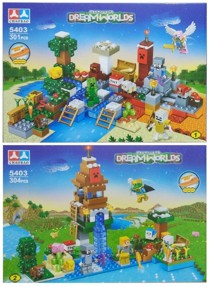 Murah 11 Daftar Harga Lego Minecraft Treasure Island 2019 Terbaru