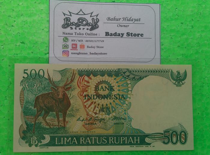 Indonesia Banknote 500 Rupiah 1988 UNC