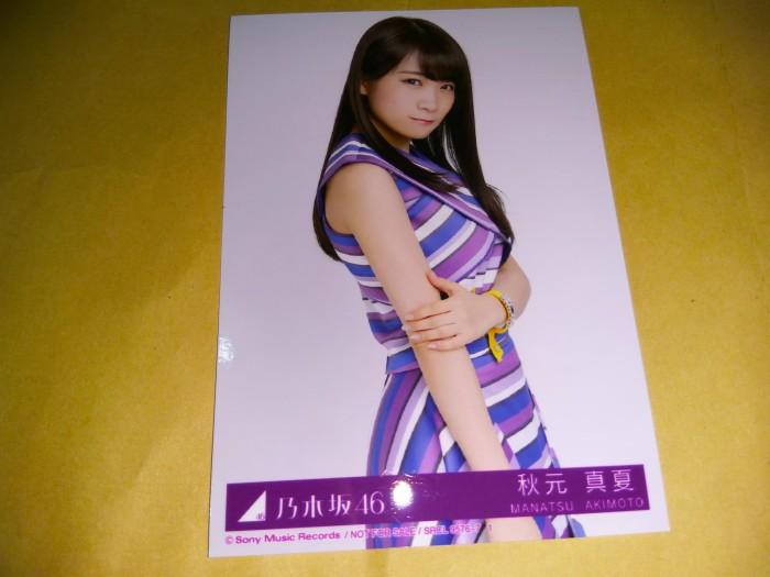 Jual Photo Akimoto Manatsu Itsuka Dekirukara Kyou Dekiru Limited Nogizaka46  - DKI Jakarta - nobutapower   Tokopedia
