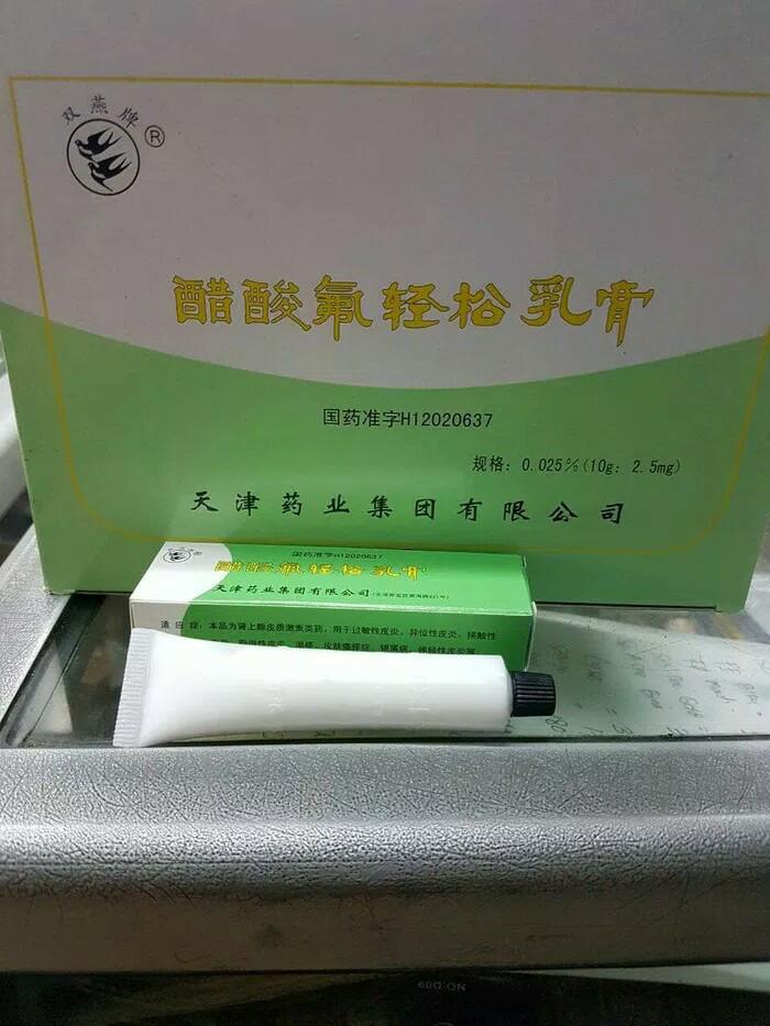 Fluocinonide Cream / Salep Walet