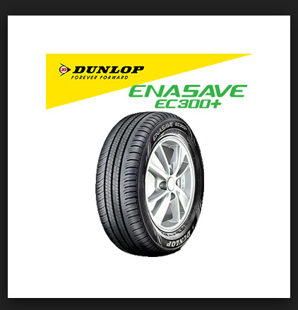 Jual Ban Mobil Dunlop 195 55 R16 87v Ec300 Dunlop 61990 Kab Bekasi Jasutra Motor Tokopedia