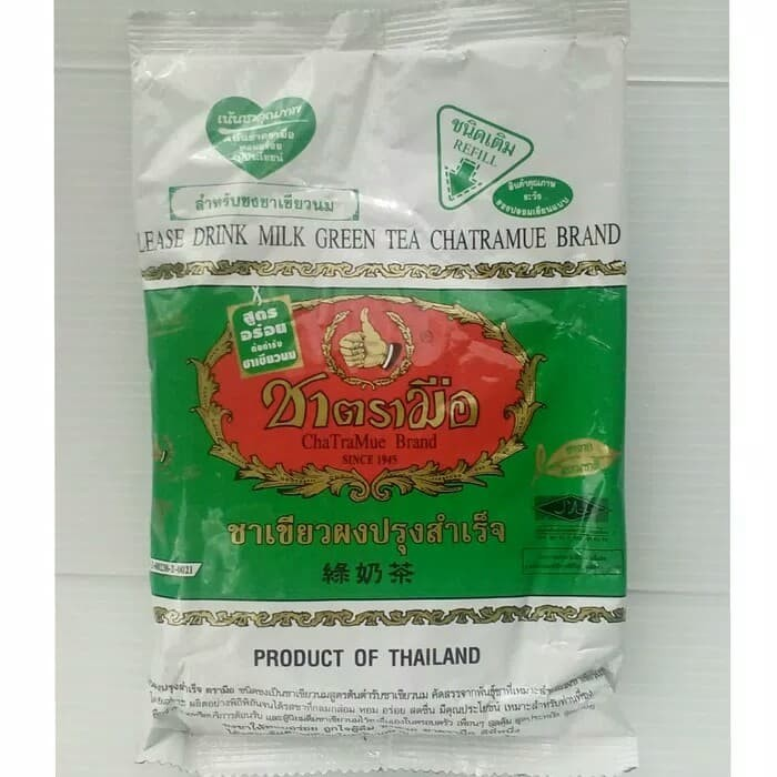 Thai tea number one brand Chatramue Brand Green Tea 200gr MURAH Asli