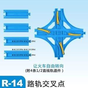harga Tomica takara tomy original plarail r-14 crossed point rail Tokopedia.com