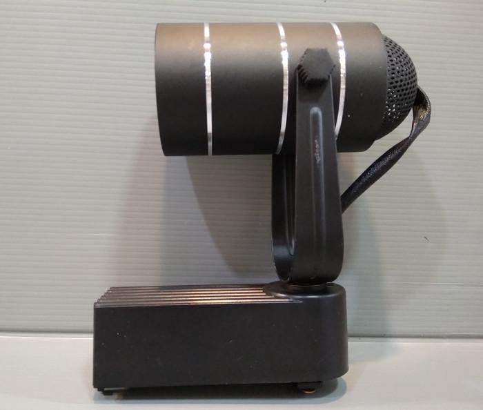 Fatro spotlight / lampu sorot / TB-263 / Rell