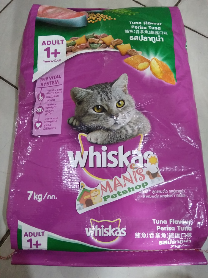Whiskas Adult TUNA 7kg/makanan kucing/Dry food