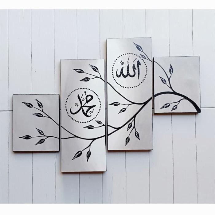 harga Hiasan dinding pajangan lukisan ranting daun kaligrafi daun abu-01 Tokopedia.com