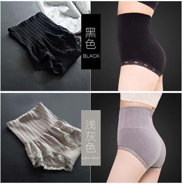 Munafie Slimming Pants Original - Celana Pelangsing Slim [WARNA HITAM]