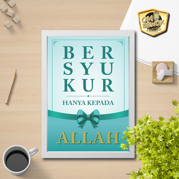 jual poster quote islami bersyukur hanya kepada allah hiasan