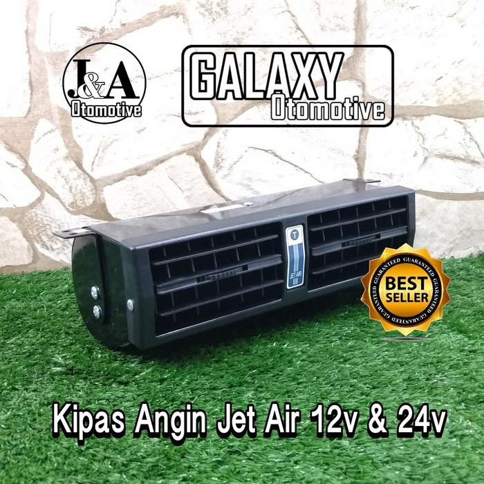 Jual Kipas Angin Mobil Blower Ac Mobil Jet Air Universal 12v 24v Kota Surabaya Galaxy Otomotive Tokopedia