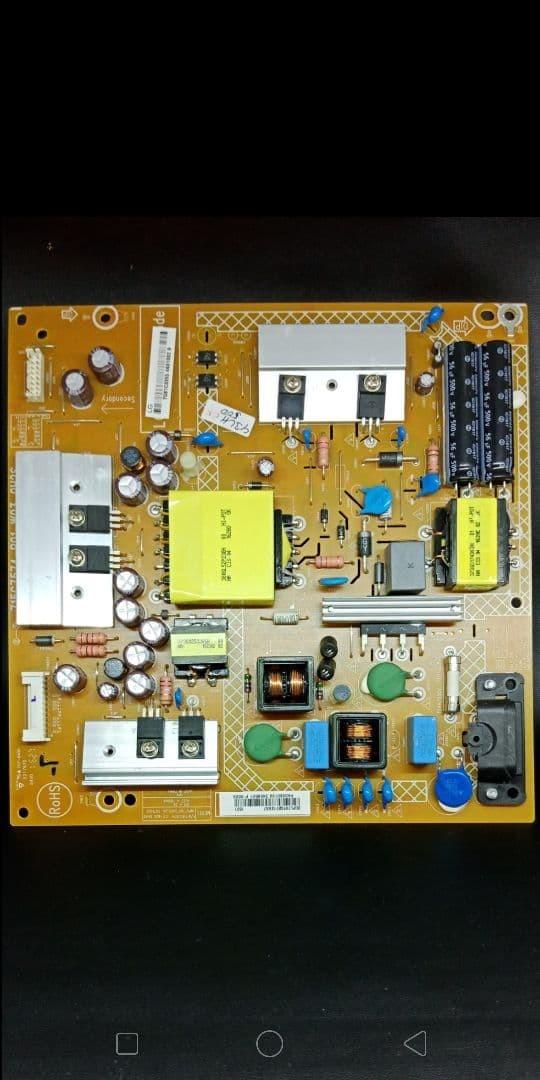 Info 43lh500t Travelbon.com