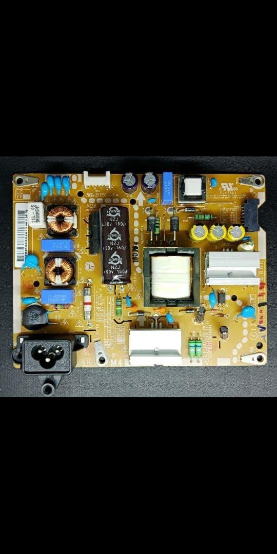 Info 43lx310c Travelbon.com