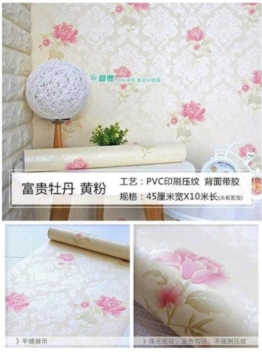 harga Wallpaper stiker dinding motif karakter premium size 45cm x 10m Tokopedia.com