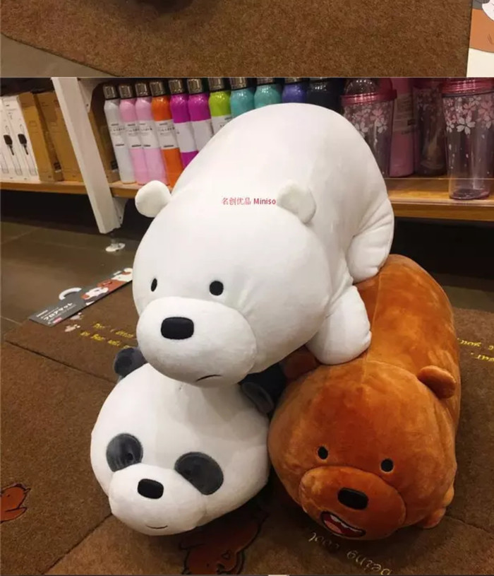 Boneka Miniso We Bare Bears Model Standing 38 cm Super Soft