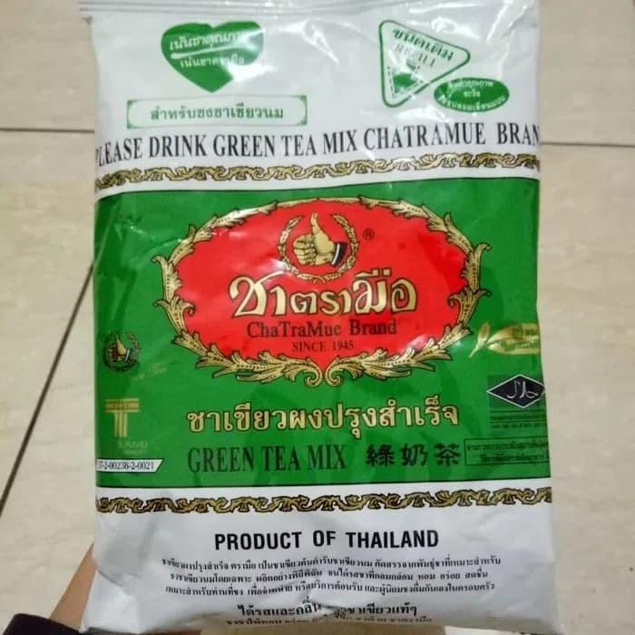 Thai Green Tea Number One Brand Cha Tramue 200Gr