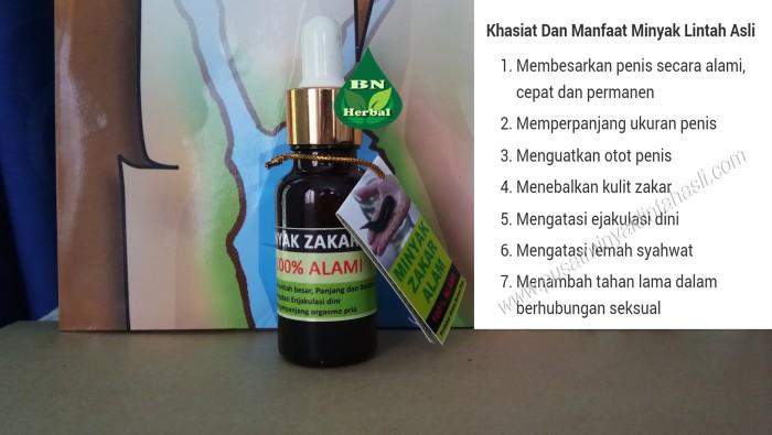 Katalog Minyak Lintah Asli Kalimantan Hargano.com