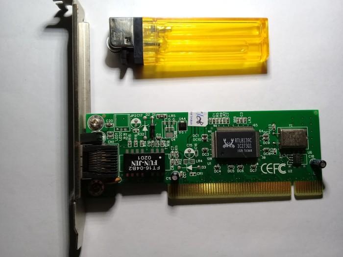 Foto Produk NIC LAN CARD PCI RJ45 KARTU JARINGAN MIKROTIK PC ROUTER dari kutauyangkumau