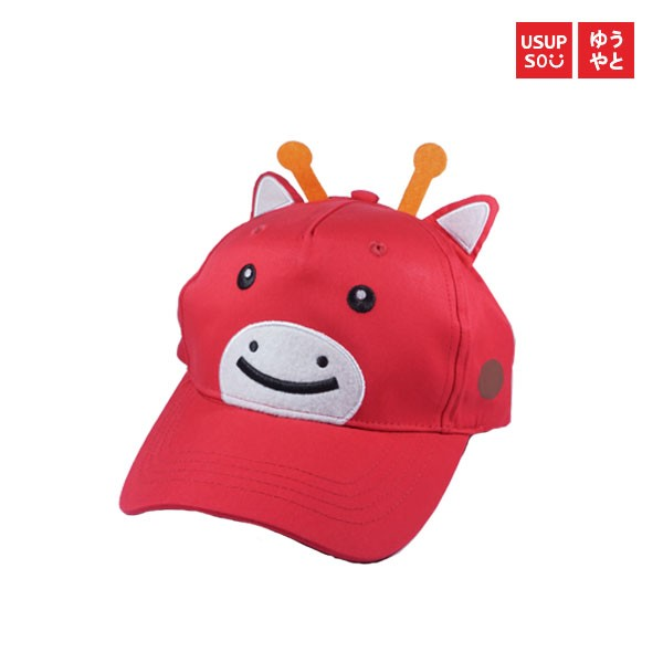 harga Usupso children base ball cap / topi anak - red cow Tokopedia.com