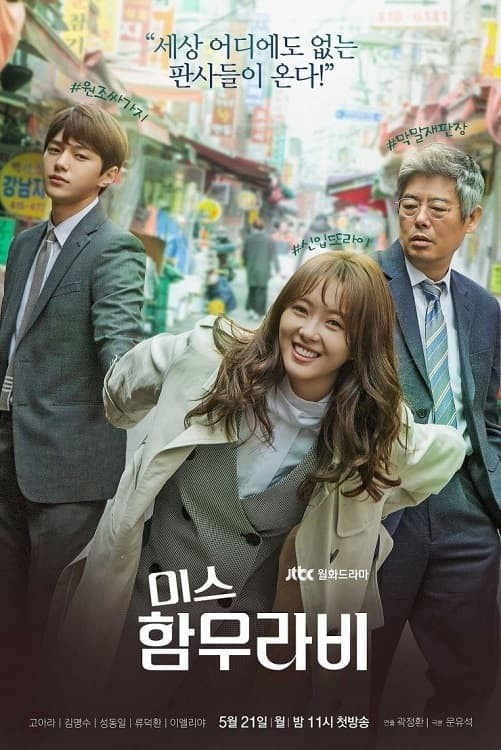 Download Drama Korea Miss Hammurabi Sub Indo
