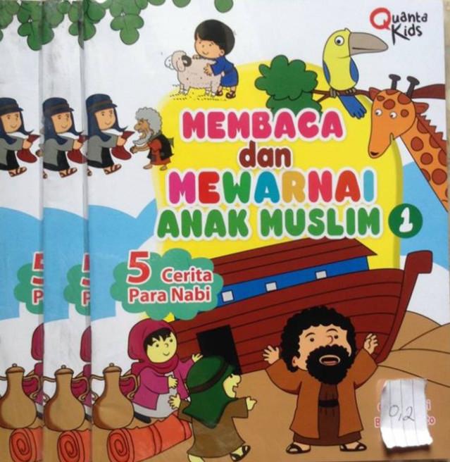 Jual Membaca Dan Mewarnai Anak Muslim 1 Jakarta Timur Toko Buku Khafid Tokopedia