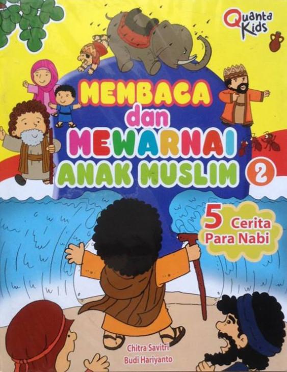 Jual Membaca Dan Mewarnai Anak Muslim 2 Dki Jakarta Toko Buku