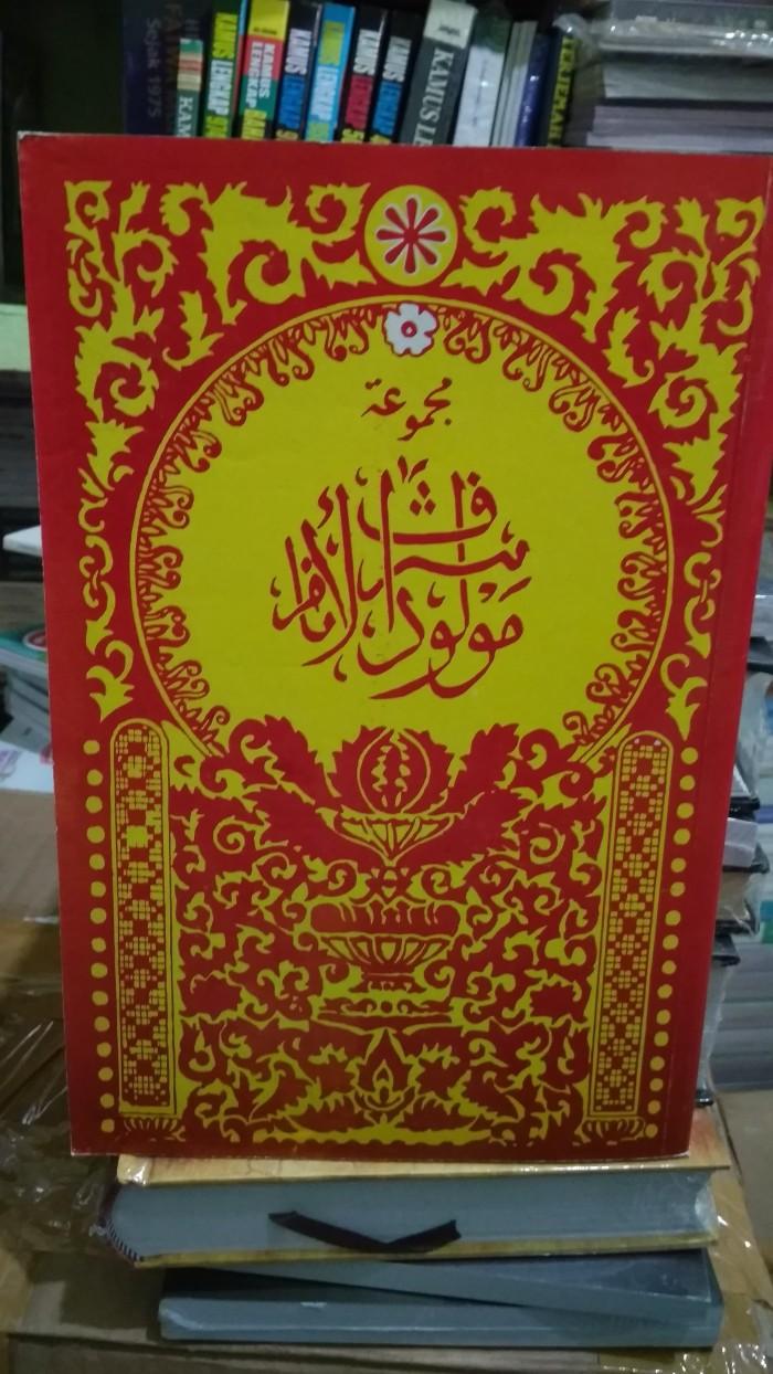 Religi Novel Cerita)KITAB RAWI BERJANJ/BARZANJI TEXT ARAB ORIGINAL
