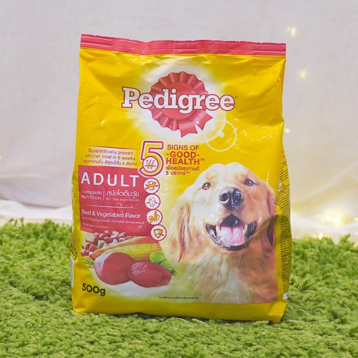 Dog Food PEDIGREE Beef & Vegetables 500gr Makanan Anjing